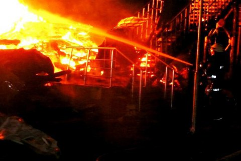 Three children reported killed in fire in Odesa Region