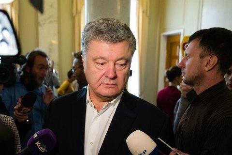 State Investigation Bureau draws draft suspicion notice for Poroshenko