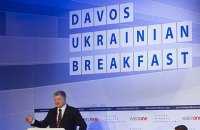 Poroshenko to run for second term if next six months are successful