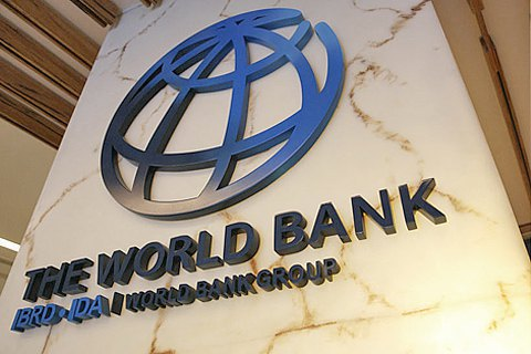 World Bank confirms Ukraine's 2017 GDP outlook at 2%