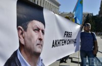 Mejlis leader charged with organization, participation in mass riots