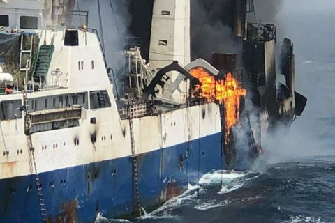 Ukrainian trawler Ivan Golubets sinks off Mauritania after fire