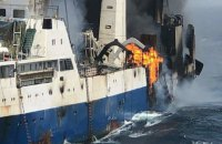 Ukrainian trawler Ivan Golubets sinks off Mauritania after fire