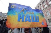 Day of Crimea's Resistance to Russian Occupation marked in Kyiv