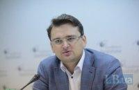 Kuleba: Dutch eurosceptics took Ukraine hostage