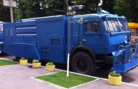 National Guard orders urgent repair of water cannons
