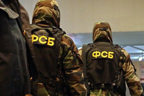 Russian FSB confirms Ukrainian fishermen detained in Sea of Azov