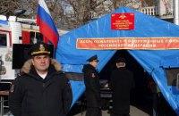 Ukraine demands Russia stop drafting Crimeans