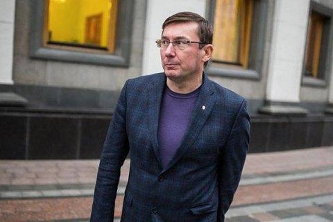 Nozdrovska's suspected killer officially notified