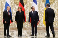 Poroshenko: Normandy Four leaders talk summit