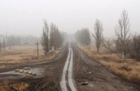 One Ukrainian soldier killed, one wounded in Donbas