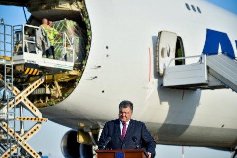 President: Ukraine, NATO to coordinate aid package at Warsaw summit
