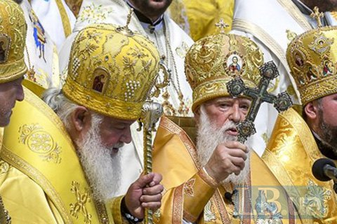 Constantinople restores canonical status of two Ukrainian patriarchs