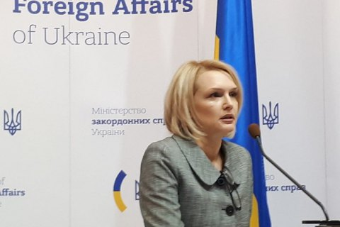 Ukraine calls for international condemnation of Donbas escalation