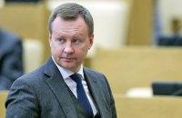 PGO refutes Russian fake about Voronenkov's murder