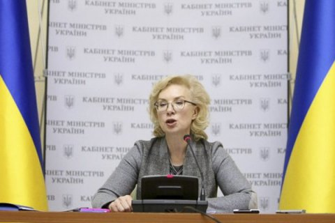 Denisova asks Russia to release sailors under her guarantee