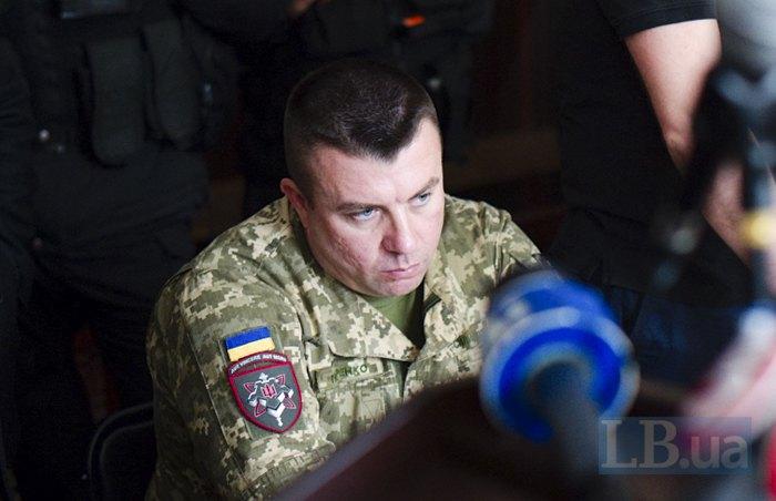 Maj-Gen Dmytro Marchenko