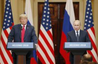 Putin tells Trump Russia ready to preserve gas transit via Ukraine