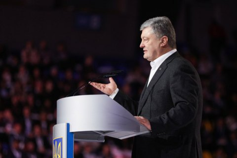 "Poroshenko about prospect of election defeat: ""I have Plan P"""