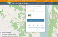 Environment Ministry launches web map of landfills