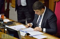 Ukrainian president's office suggests new lineup for speaker's PM bid