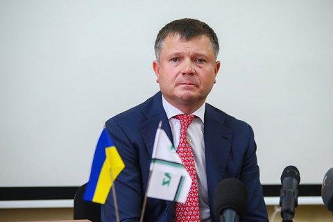 Ukrainian billionaire put on wanted list