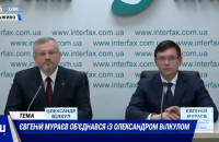 Murayev pulls out of election in favour of Vilkul