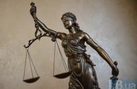 EU again called on Ukraine to create an anti-corruption court