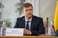 Zelenskyy appoints new head of Rivne regional state administration