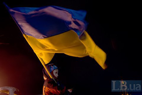 Over 90 per cent of citizens identify themselves as Ukrainian - poll