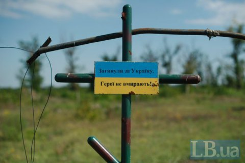 One Ukrainian serviceman killed, two wounded in east