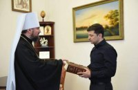 Zelenskyy meets Ukrainian church leaders