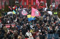 Saakashvili holds another march for Poroshenko's impeachment