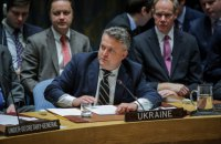 UN should be involved in Donbas reconstruction – Kyslytsya