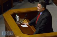 Parliament refused to sack Avakov