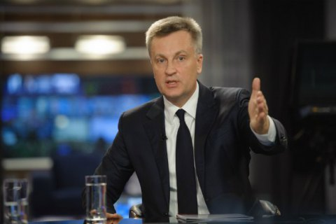 Ex security chief: West keeps eye on Nasirov's case