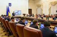 Ukraine pulls out of Russia deal on specialization of defence companies