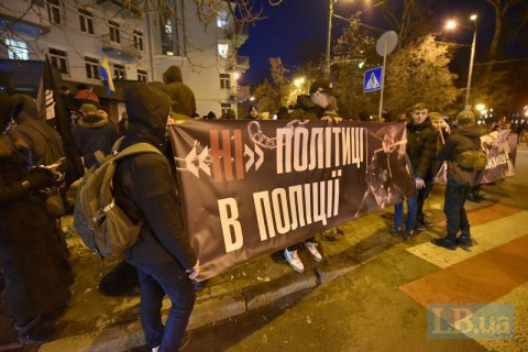 "Nationalists hold ""Bandera, stand up!"" protest"