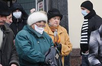 Ukraine's flu death score reaches 72