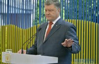 Poroshenko: voting for constitutional changes gives no immunity to ex-Regionals