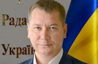 President appoints Kherson governor