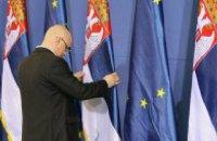 Serbia: Crimea test