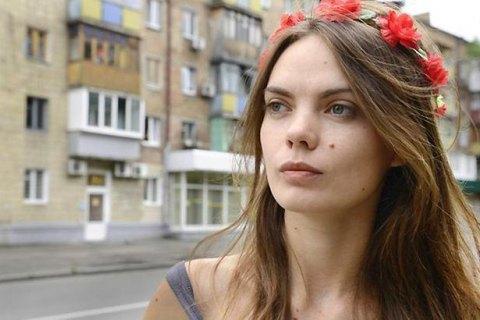 Femen co-founder commits suicide in Paris