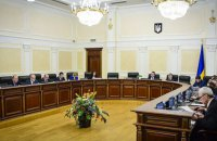 Two Supreme Justice Council members challenge president's decree, go on leave