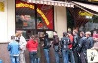 Kyiv earns 2m dollars from tourist tax