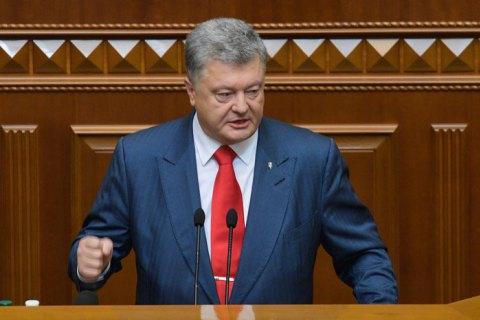 Poroshenko says interested in having Handzyuk's case solved