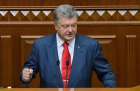 Poroshenko says interested in having Handzyuk's case solved
