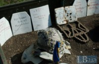 Four Ukrainian servicemen killed in Donbas