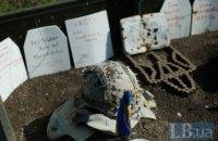 Four Ukrainian servicemen killed in Donbas