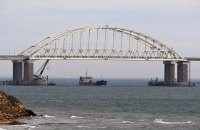 Turchynov: Ukraine preparing to send ships through Kerch Strait